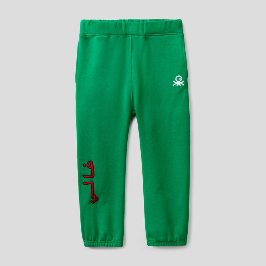 Unisex joggers with print and embroidery by Ghali